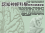 conference:fmri:201402:201402_post.png
